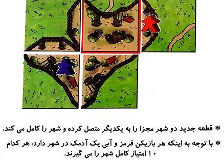 کادوس پرفروش ترین بازی رومیزی