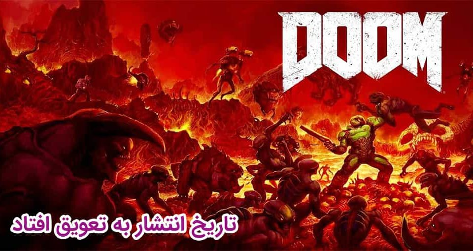 انتشار بازی DOOM Eternal به تاخیر افتاد
