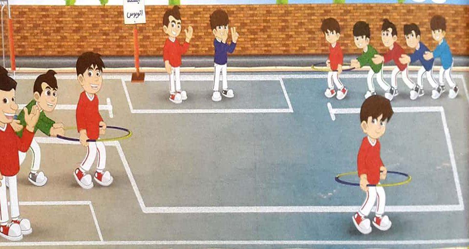 بازی کودکانه اتوبوس سواری