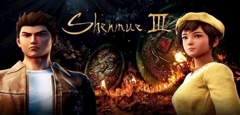 سیستم مورد نیاز بازی Shenmue 3
