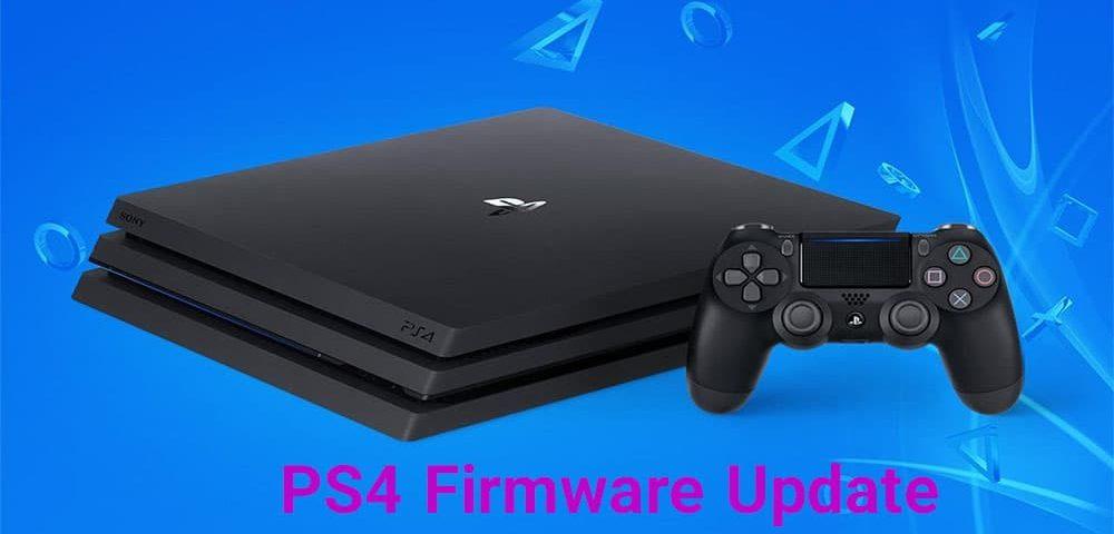 آپدیت جدید سیستم عامل PS4