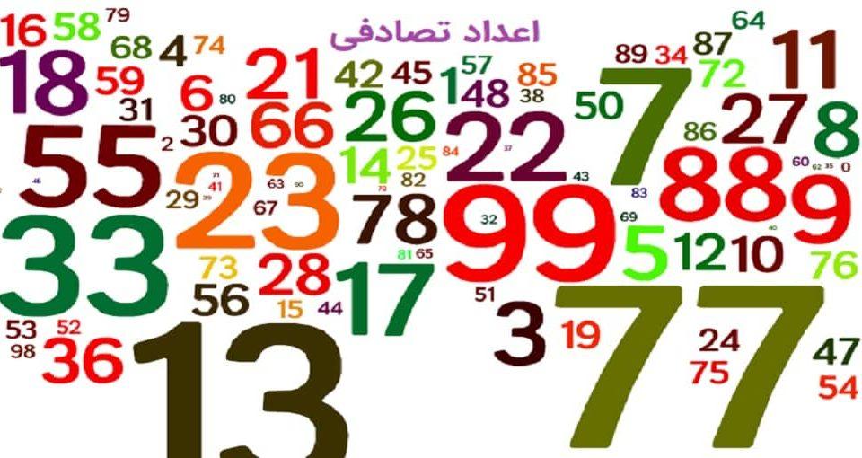 بازی ریاضی اعداد تصادفی