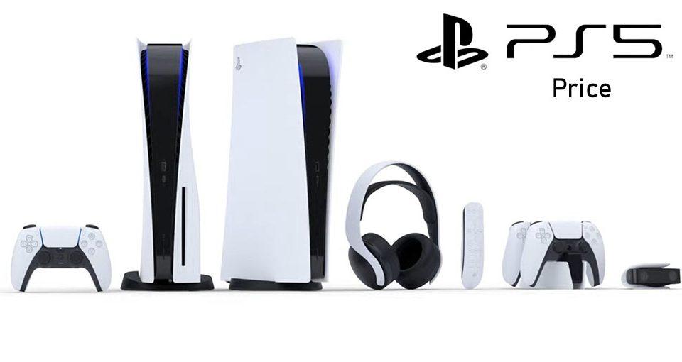 قیمت PS5 در آمازون لو رفت