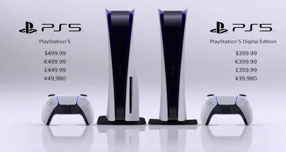 قیمت PS5 مشخص شد